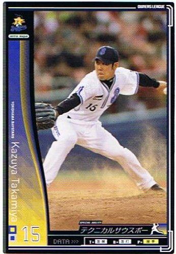 【プロ野球オーナーズリーグ】高宮和也 横浜ベイスターズ ノーマル 《2010 OWNERS DRAFT 03》ol03-082
