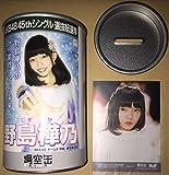 100個限定 AKB48 神の手 アプリ 場空缶 + 特典 生写真 野島樺乃 SKE48 チームS (貯金箱用のフタも付属します)