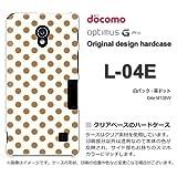 docomo Optimus G Pro L-04E ケース Optimus G Pro L-04E カバー ケース・ジャケット【白バック・茶ドット/l04e-M108W】