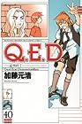 Q.E.D.証明終了 第40巻 2011年10月17日発売