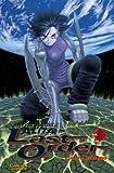 echange, troc Yukito Kishiro - Battle Angel Alita. Last Order 06