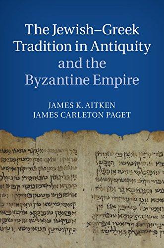 Die jüdisch-griechischen Tradition in der Antike und Byzanz