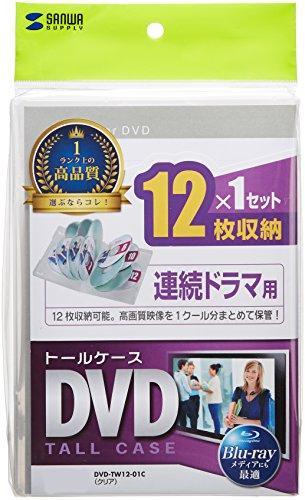 サンワサプライ DVDトールケース 12枚収納 クリア DVD-TW12-01C