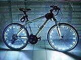 Soondar® Water Resistant Cool 20 LED Bicycle Bike Cycling Wheel Light...