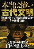 ISBN-10:4781605591