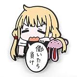 アイドルマスター シンデレラガールズ (アニメ) 双葉杏 ピョコッテ