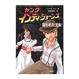 お気に召すまま (3) (Asuka comics DX)