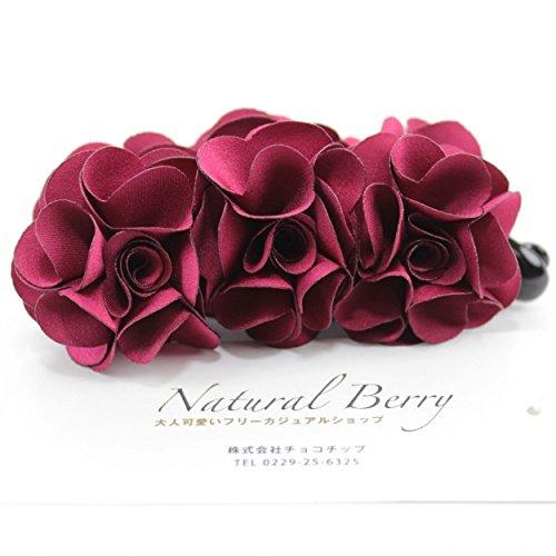 (ナチュラルベリー)Natural Berry フラワーサテンバナナクリップ ワインレッド