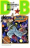 DRAGON BALL 42 (ジャンプ・コミックス)