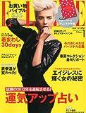 ELLE JAPON (エル・ジャポン) 2012年 01月号 [雑誌]