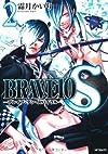 BRAVE10 S 2 (MFコミックス ジーンシリーズ)
