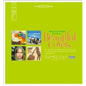 Beautiful Covers ~ ジャケガイノススメ [リマスター]