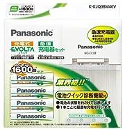 Panasonic 充電式EVOLTA 単3形ニッケル水素電池4本付急速充電器セット K-KJQ08M40V