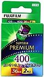 FUJIFILM カラーネガフイルム フジカラー PREMIUM 400 36枚撮り 2本パック 135 PREMIUM 400-R 36EX 2SB