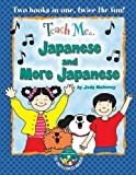 img - for Teach Me Japanese & More Japanese, Bind Up Edition (Japanese Edition) book / textbook / text book