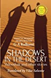 img - for Shadows in the Desert book / textbook / text book