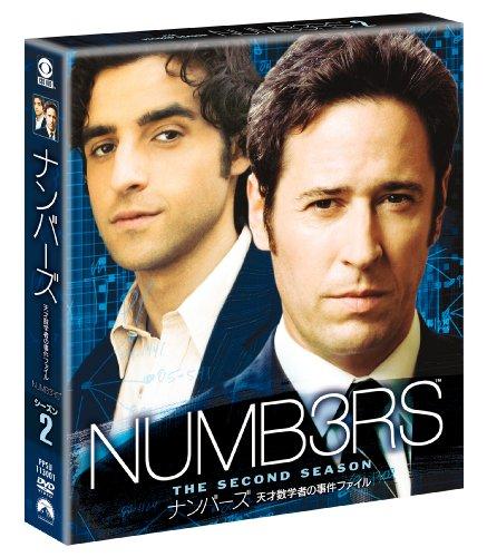 NUMBERS 天才数学者の事件ファイル