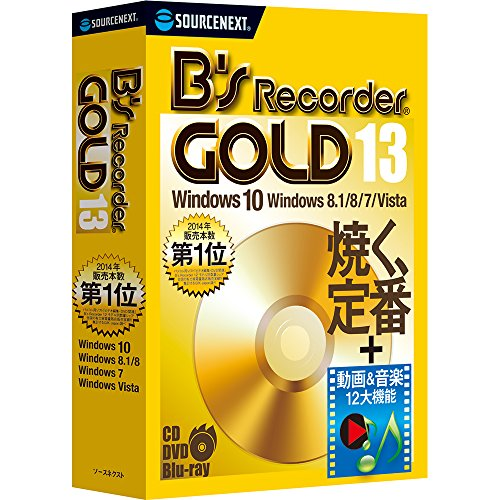 B's Recorder GOLD
