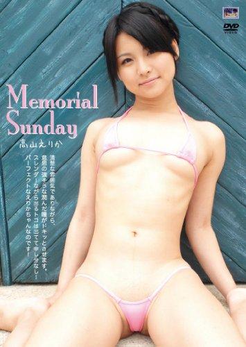 [高山えりか] Memorial Sunday / 高山えりか CMG-129