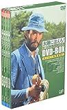 太陽にほえろ! 1977 DVD-BOX 1 ロッキー刑事登場!編 初回限定生産