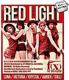 F(x) 3集 RED LIGHT (韓国盤)(デラックス特典/ポスター付)(ワンオンワン店限定)