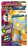 超ウルトラ8兄弟 変身アイテムHYPER 1BOX (食玩)