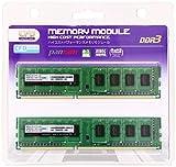 CFD販売  デスクトップPC用メモリ PC-10600(DDR3-1333) 2GB×2枚 240pin DIMM (無期限保証)(Panramシリーズ) W3U1333PS-2G