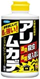 フマキラー アリ・ムカデ粉剤 1kg -