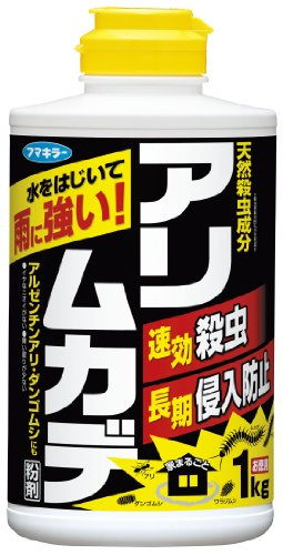 アリ・ムカデ粉剤 1kg