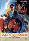 echange, troc DVD * DVD Hard Boiled 3 OVP [Import allemand]