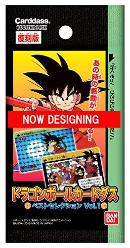 復刻版 ドラゴンボールカードダス セレクションブースター VOL.1(BOX)
