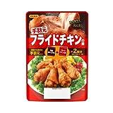 日本食研 手羽元フライドチキンの素 90g×3個