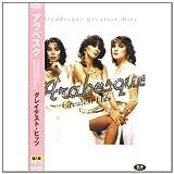 アラベスク グレイテスト・ヒッツ (輸入盤) PMD-023 [DVD]