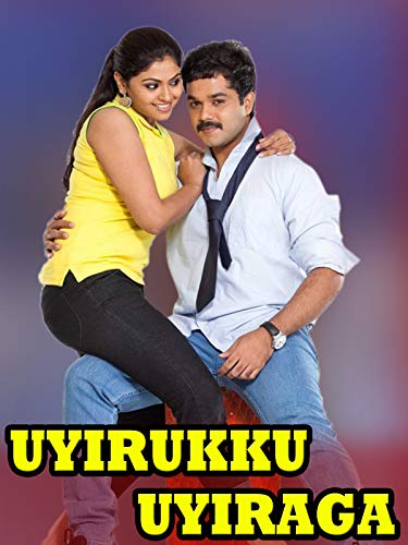 Uyirukku Uyiraga on Amazon Prime Video UK