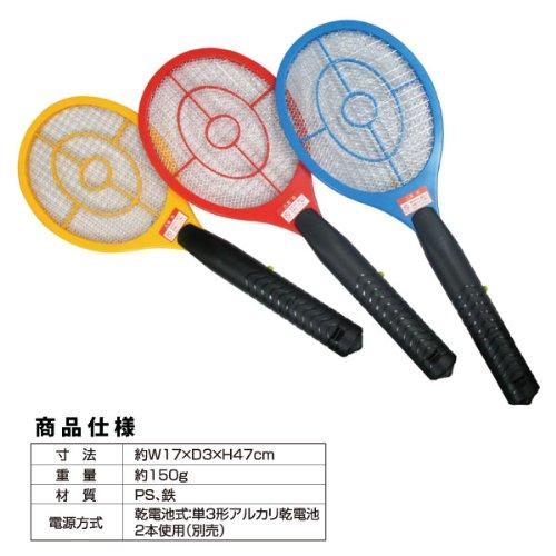 電撃ラケット 電撃殺虫機 害虫退治にネット部分に虫が触れると電流で退治します 電撃殺虫器シマ蚊 ハエ  電撃殺虫ラケット型  本体の色はおまかせです。  1個での販売です。