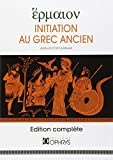 Initiation au grec ancien