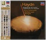 ハイドン:交響曲第104番《ロンドン》&第103番《太鼓連打》