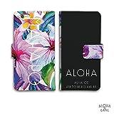 iPhone6・6S 兼用 手帳型 ケース カバー カードポケット ハワイアン ボタニカル 花柄 ハイビスカス  iPhone 手帳型 ケース