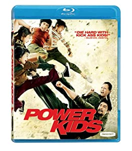 Power Kids [Blu-ray]