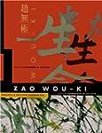 ZAO WOU-KI, N.�.