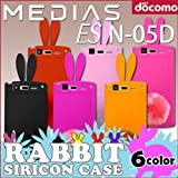 MEDIAS ES N-05D用: ウサギシリコンケース しっぽスタンド付 (取り外し可):  06 桜ウサギ(クリアピンク)( メディアスES )