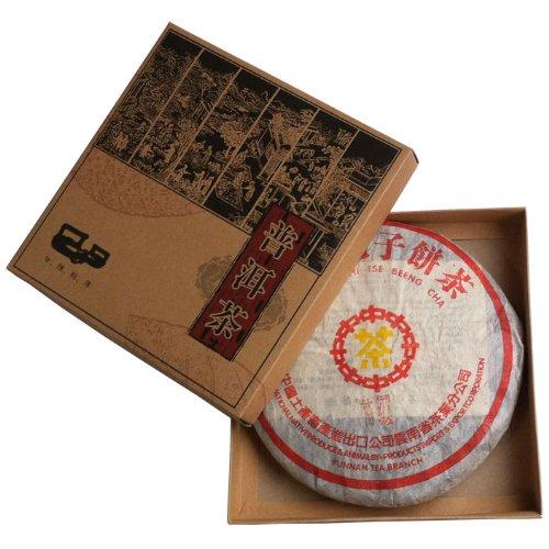 1991-menghai-aged-tree-puerh-puer-tea-yellow-marking-aged-yunnan-qizi-beeng-357g
