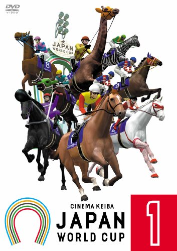 JAPAN WORLD CUP 1 [DVD]