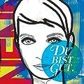Du bist gut (Deluxe Version)