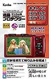 Kenko 液晶保護フィルム 液晶プロテクター Canon IXY160/IXY150用 KLP-CIXY160