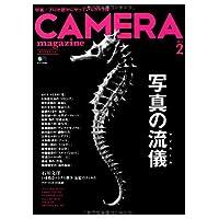 カメラマガジン2014.2