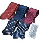 (グリニッジ ポロ クラブ) GREENWICH POLO CLUB ネクタイ a2 5本セット 洗濯ネット付き