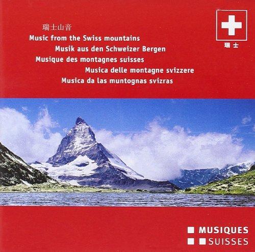 Arkady Shilkloper Acoustic Quartet The Brass Complot