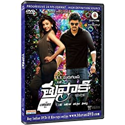 Thupaki Telugu DVD (with FREE DVD of Greekuveerudu)