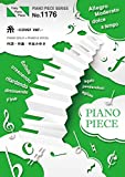 ピアノピース1176 糸 by Bank Band(ピアノソロ・ピアノ&ヴォーカル) ~Album 「沿志奏逢」収録曲(中島みゆきのカバー)